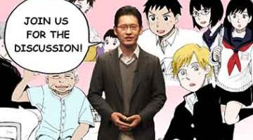 Ethics in Life Sciences and Healthcare: Exploring Bioethics through Manga