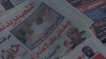خيارات لسانية لمحترفي الإعلام باللغة العربية