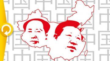 Géopolitique de la Chine contemporaine