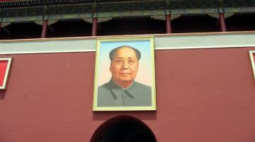 China and Communism