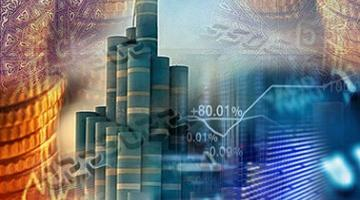 Islamic Finance and Capital Markets: Structure and Trading of Sukuk