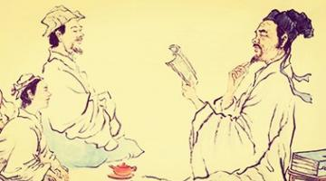 China's Ancient Ritual Civilization | 中国古代礼义文明