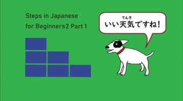 Steps in Japanese for Beginners2 Part1