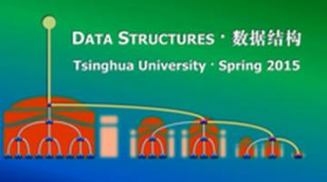 Data Structures and Algorithm Design 数据结构与算法设计