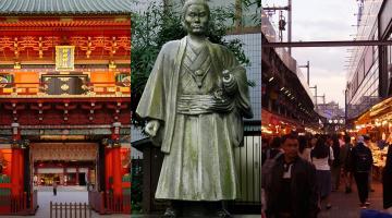 Tokyo Hillside, Tokyo Riverside: Exploring the Historical City