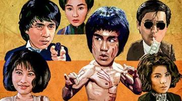 Hong Kong Cinema through a Global Lens   全球化下的香港电影