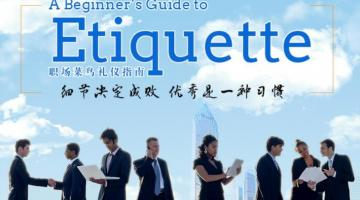 A Beginner's Guide to Etiquette (Part 1)