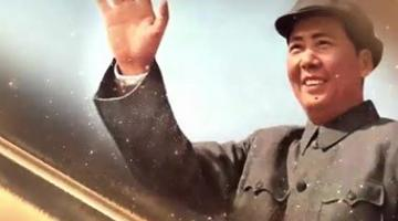 Introduction to Mao Zedong Thought | 毛泽东思想概论