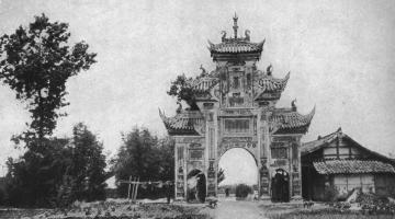 Creating Modern China: The Republican Period to the Present