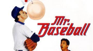 Cross Cultural Etiquette - Mr. Baseball