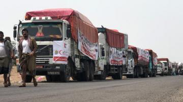 Humanitarian Action, Response & Relief