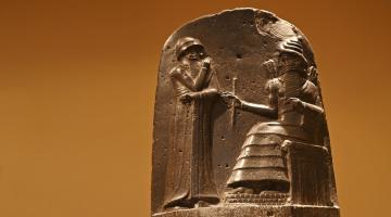 The Bible in Light of the Ancient Near East