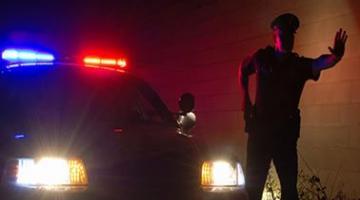 The Psychology of Criminal Justice