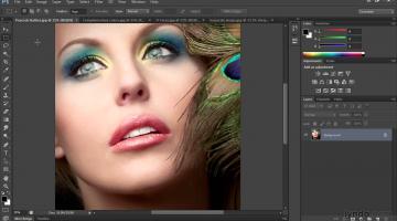 S'initier et débuter sur Adobe Photoshop !