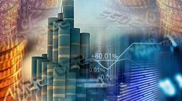 Islamic Finance and Capital Markets