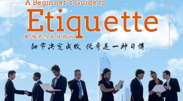 A Beginner's Guide to Etiquette (Part 2)