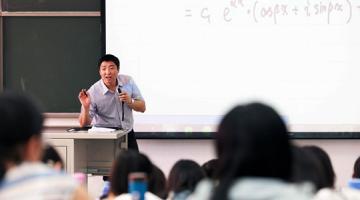 微积分习题课—— 一元函数微积分与常微分方程