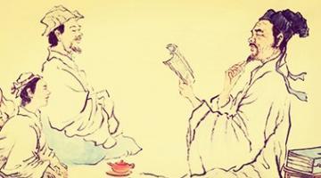 中国古代礼义文明   China's Ancient Ritual Civilization