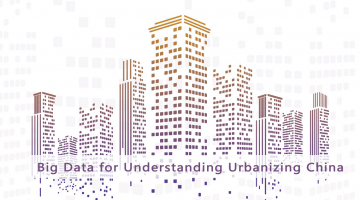 Big Data for Understanding Urbanizing China|大数据与城市规划