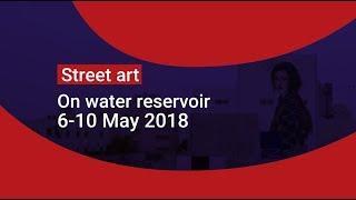 Jordan : Street art on water reservoir