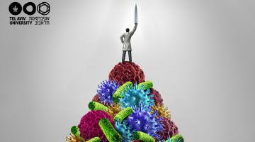 Viruses & How to Beat Them: Cells, Immunity, Vaccines