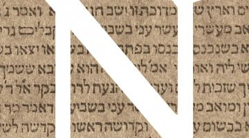 The Talmud: A Methodological Introduction