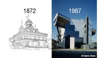 现代日本建筑:从明治维新到今天