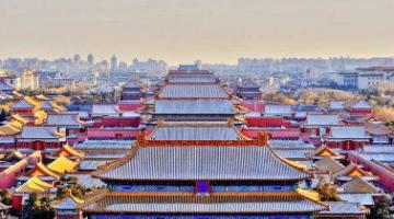 Will China Rise as a Disruptive Force? The Insiders' Perspective