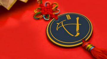 中国古代文化