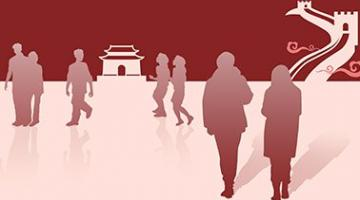 Tsinghua Chinese: Start Talking with 1.3 Billion People