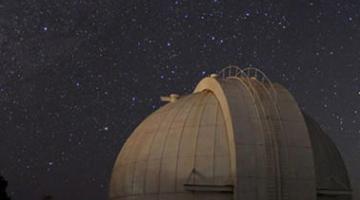 Astrophysics: Cosmology