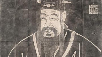 China's Political and Intellectual Foundations: From Sage Kings to Confucius