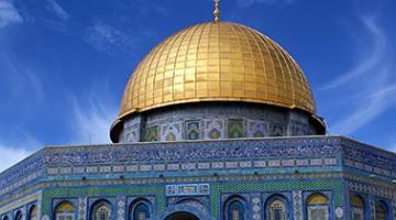 《古兰经》导论:伊斯兰经典