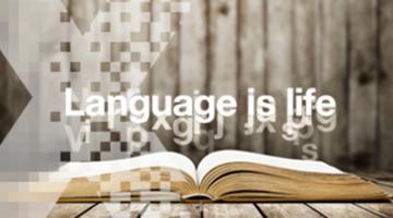 语言的复兴:保护濒危语言的未来