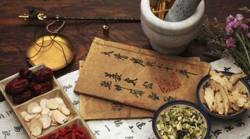 中医药与中华传统文化