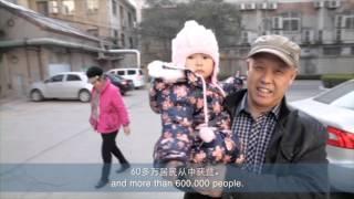 Le chauffage urbain : vers des villes chinoises sobres en carbone (version courte)