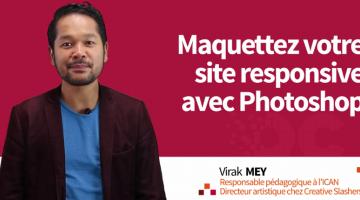 Maquettez votre site responsive avec Photoshop