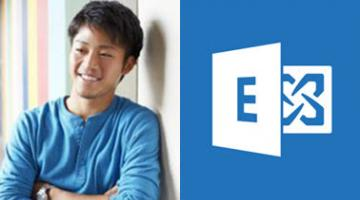 Microsoft Exchange Server 2016 - 5: Hybrid Topologies with Office 365