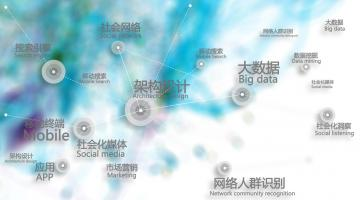 大数据与信息传播         Big Data and Information Dissemination