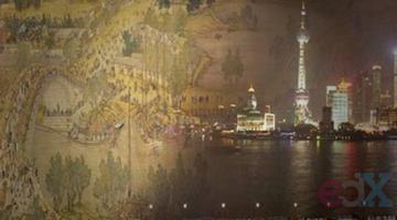 中国(第二部分): 中央集权帝国的创建与终结