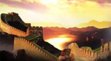 中国特色社会主义理论体系概论 | Introduction to the Theoretical System of Socialism with Chinese Characteristics