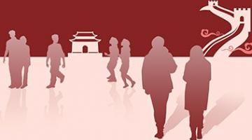 Tsinghua Chinese: Start Talking with 1.3 Billion People