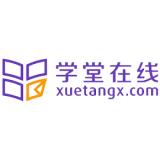 Xuetangx