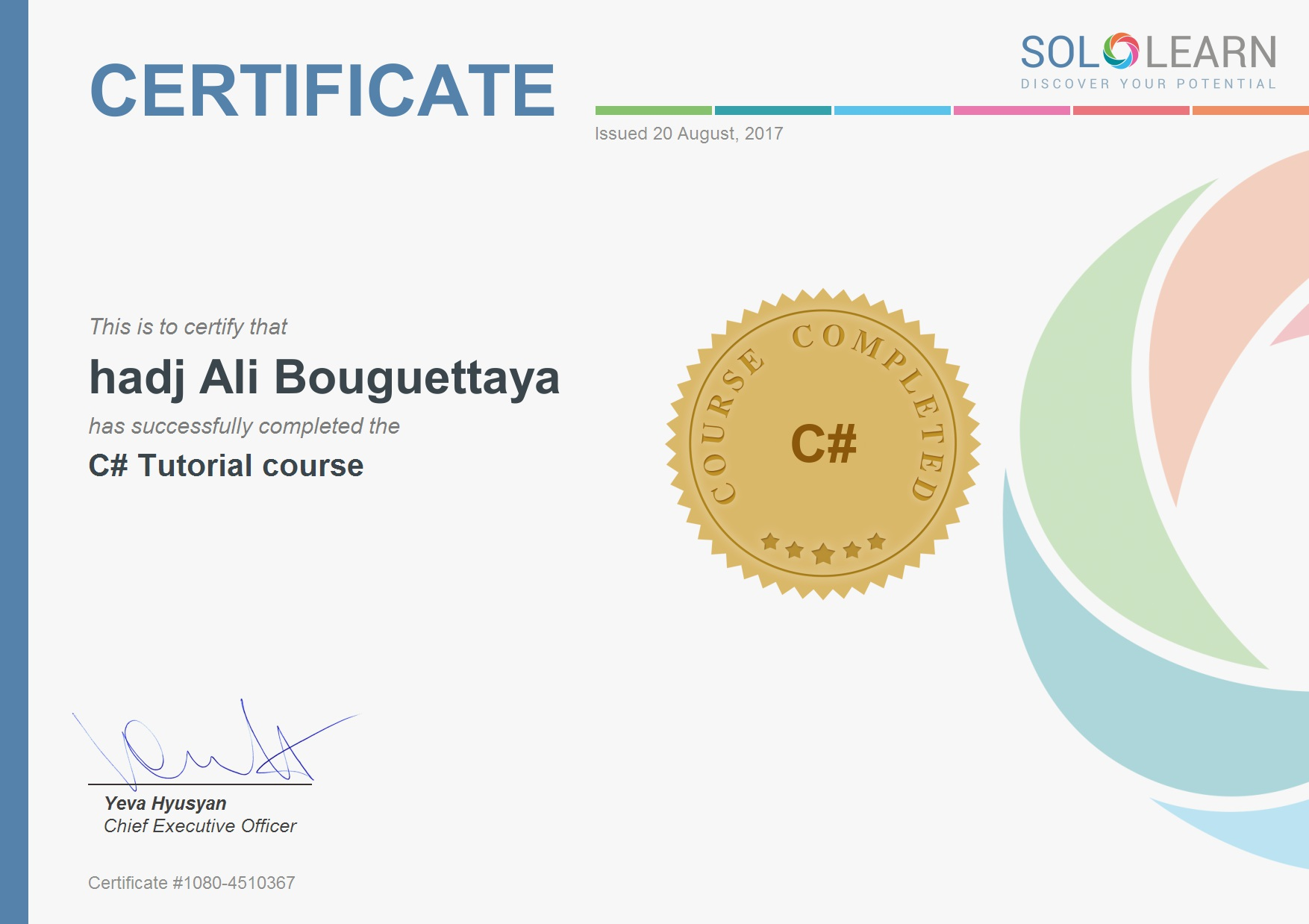 Hadj Ali Bouguettaya